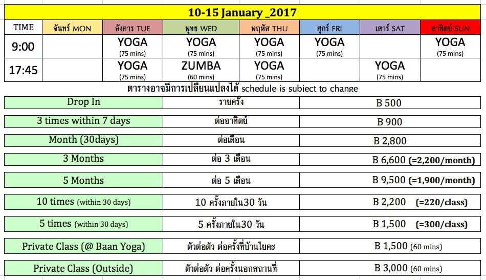 10 – 15 Baan Yoga Phuket Schedule Jan 2017